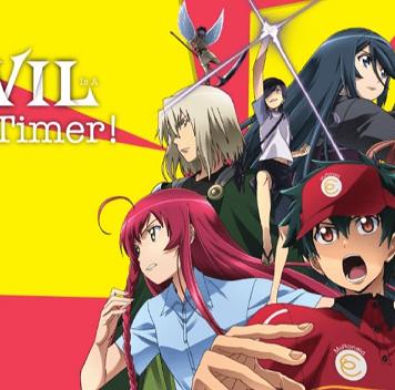 Devil is A Part-timer Season 2